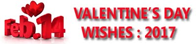 Valentines day Wishes 2017: Wishes of Valentines Day 2017
