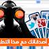 اخدع اصدقائك بالدردشة مع المشاهير على الانترنت Yazzy Simulator Fake chat