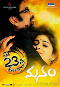 Manam Movie Wallpaper and posters-thumbnail-4