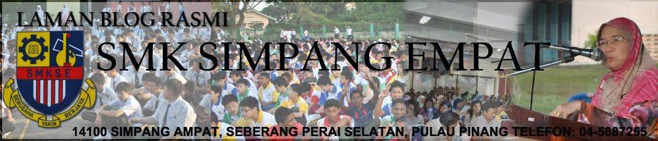 SMK SIMPANG EMPAT