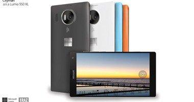 مايكروسوفت تستعد  للكشف عن هاتفى Lumia 940 وLumia 940 XL