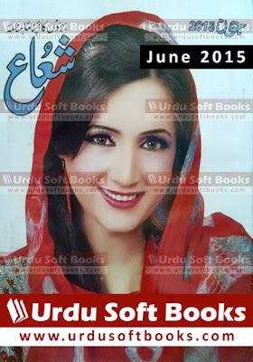 Shuaa Digest June 2015