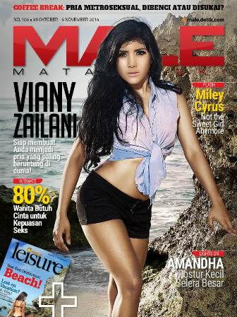 Download Gratis Majalah MALE Mata Lelaki Edisi 108 Cover Model Viany Zaelany | MALE Mata Lelaki 108 Indonesia | Cover MALE 108 Viany Zaelany | www.insight-zone.com