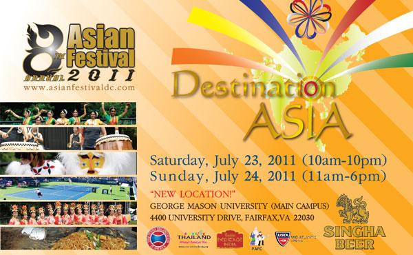 http://2.bp.blogspot.com/-D3xt_spx0LE/TihfOjNlaBI/AAAAAAAAAz0/Gh9eSQJtSvs/s1600/asian-festival-2011.jpg
