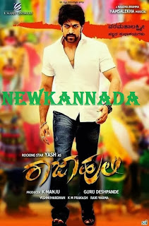 Rajahuli (2013) Kannada Movie Download