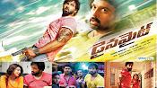 Telugu Movie Dynamite wallpapers-thumbnail-7