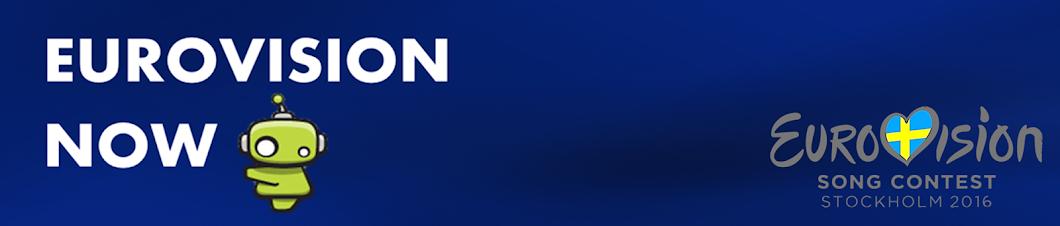 Eurovision Now