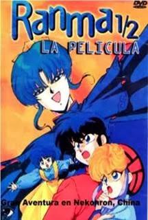Ranma 1/2: La Pelicula  – DVDRIP LATINO