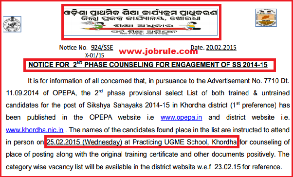 Khorsha District SSA Sikshya Sahayak Result/Selection List & Counseling Date with Engagement Agreement Form