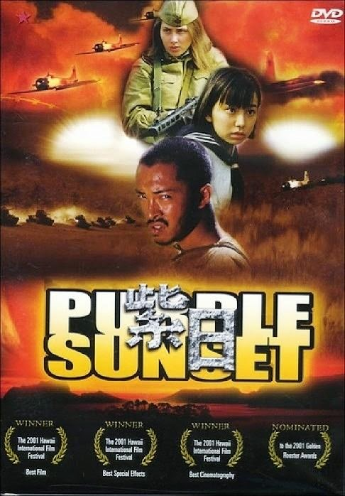 Purple Sunset / Ziri (2001) tainies online oipeirates