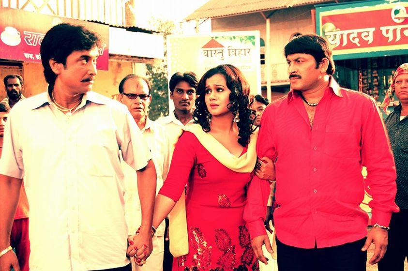 Manoj Tiwari and Gunjan pant Romance Photo
