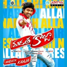 Download Madatha Kaaja Telugu MP3 Songs, Download Madatha Kaaja Telugu Movie MP3 Songs
