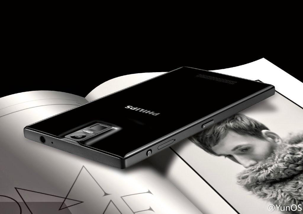 Philips i966 Aurora cover