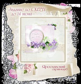 http://yar-sk.blogspot.ru/2015/05/sketch1.html