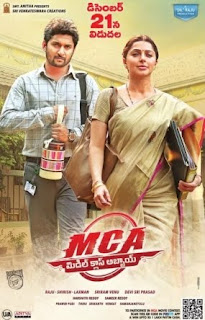 MCA Middle Class Abbayi (2017)