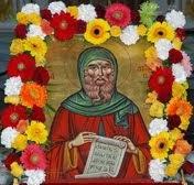 Εορτάσθηκε η ιερά Μνήμη του Οσίου Πατρός ημών Αντωνίου του Μεγάλου στα Κρύα Ιτεών