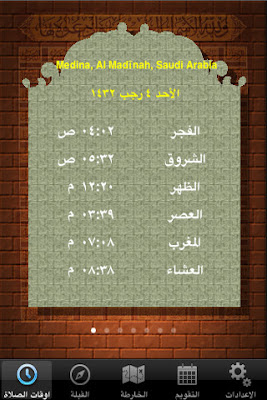 Al Shalat v1.7