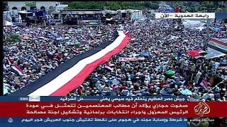 Kini Giliran Kubu Oposisi Mesir Merasa Dibohongi Dewan Militer
