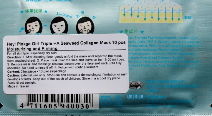 Hey! Pinkgo Girl Triple HA Seaweed Collagen Moisturizing Mask instructions ingredients