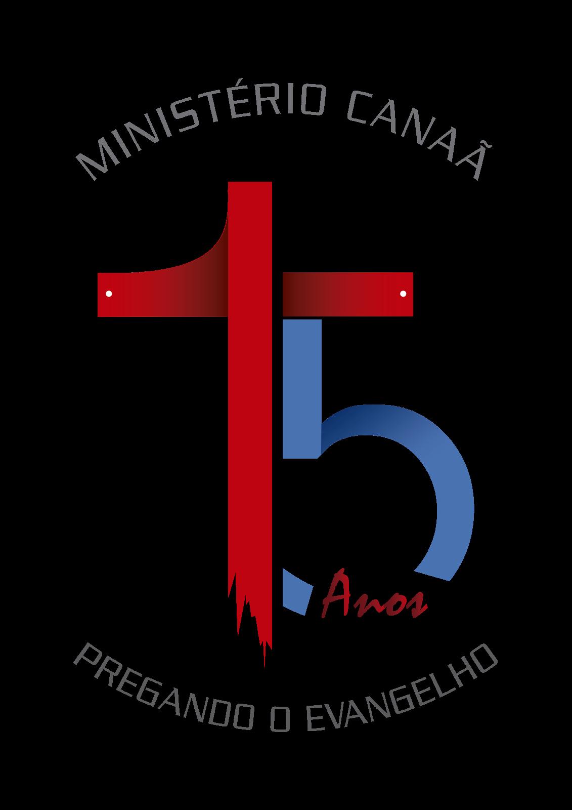 Deus é Deus o resto é baal