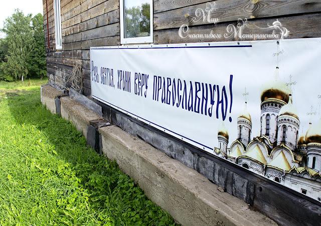 незнаново нерехта костромская область