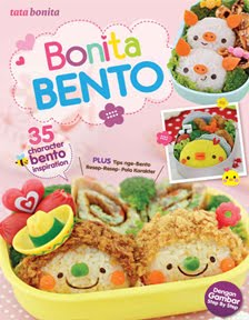 MY BENTO BOOK