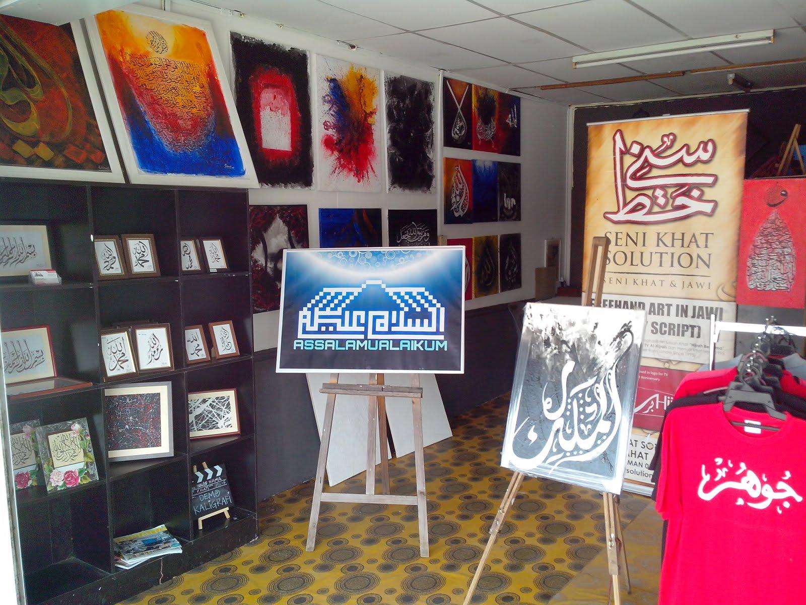 Blog Khat Batu Pahat Johor