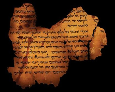 New reading of Dead Sea Scroll fragment