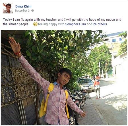 Khim Dima Facebook