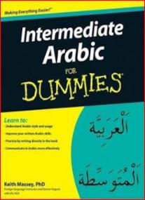 I'm the author of Intermediate Arabic for Dummies!