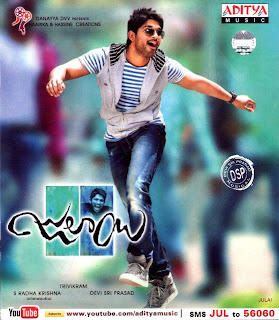 Julayi MP3 Songs