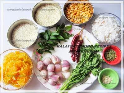 Parangikai | Manjal Poosanikaai | Pumpkin Adai Recipe - Breakfast