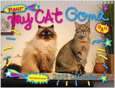 2014_Goma_Calendar_Cover