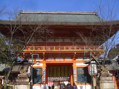 京都市東山区祇園町・八坂神社