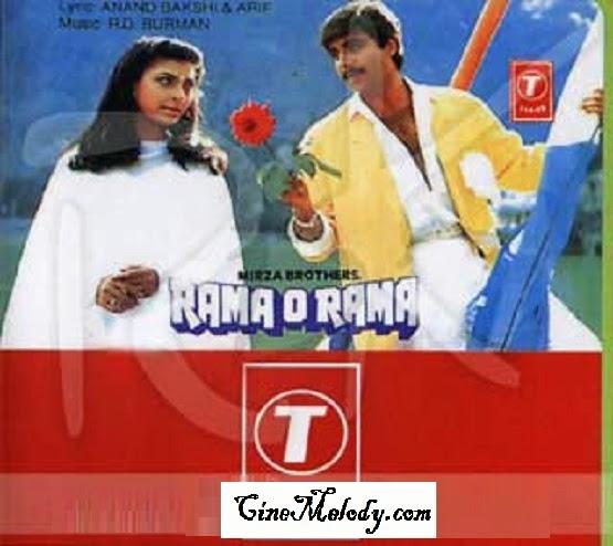 Rama O Rama  1988