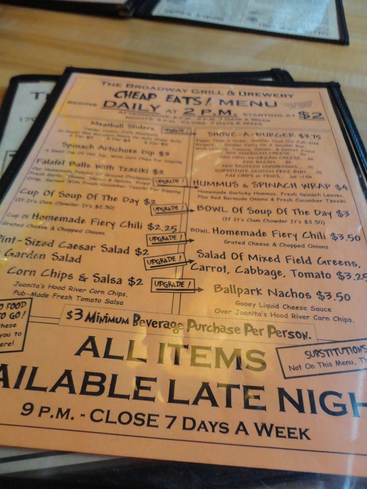 Talk. Eat. Drink. Portland.: Broadway Grill & Brewery