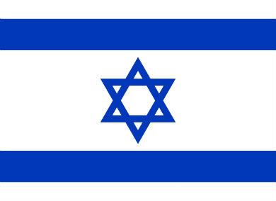 Israel Flag, Country flag of Israel.