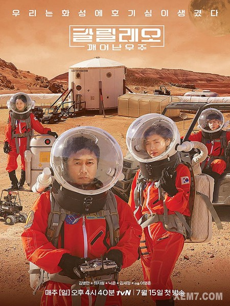Khám Phá Sao Hỏa