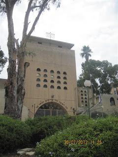 בית הכנסת הגדול של חדרה