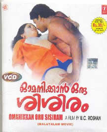 Red Queen Malayalam Full Movie Watch Online