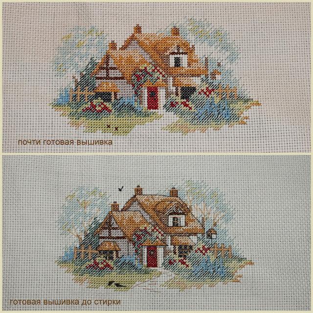 Вышивка дома от dimensions 390
