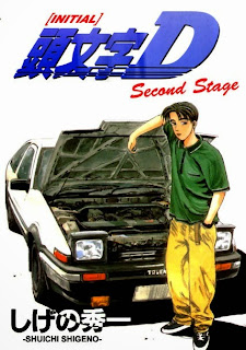 Initial D Second Stage 2000 [ss2]