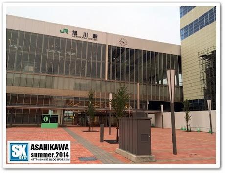 Asahikawa Japan - JR Station