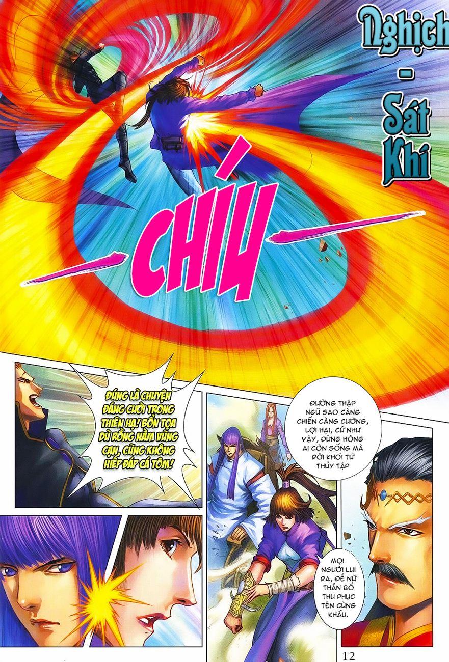 Tứ Đại Danh Bổ chap 371 – End Trang 12 - Mangak.info