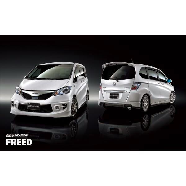 Body Kit Honda Freed Mugen Hybrid 2012-2014