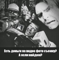 СТУДІЯ ОКО PRO © 2013