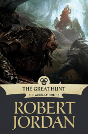 Cover of The Great Hunt, featuring a humanoid monster lurking in a dark hollow while someone on the rise above them raises a horn.