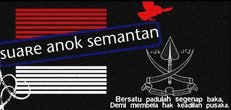 Koi Anok Semantan
