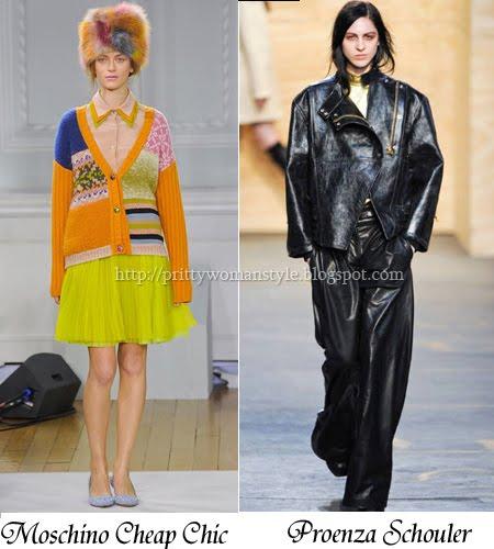 широки жилетки и якета