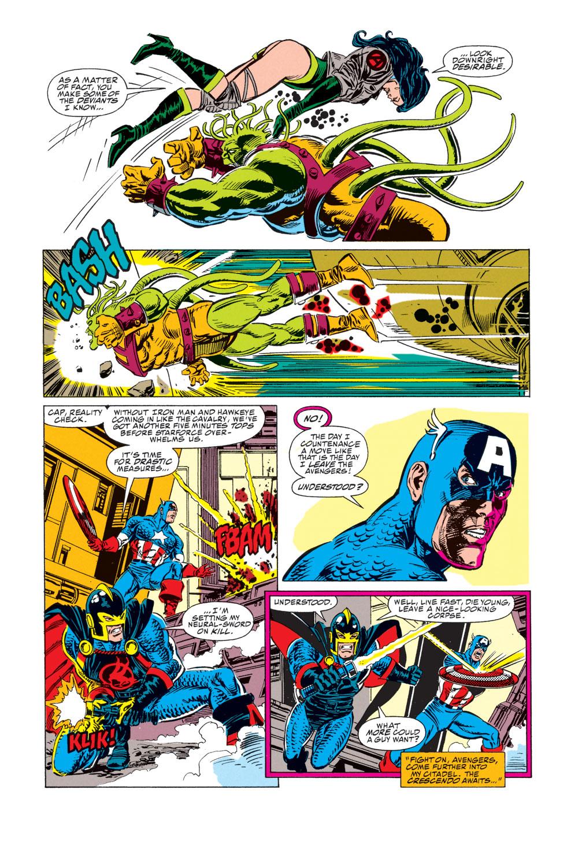 Captain America (1968) Issue #399e #342 - English 15